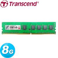 Transcend創見 DDR4-2133 8GB 桌上型記憶體