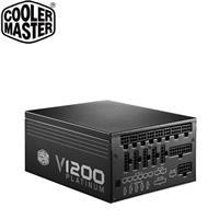 Cooler Master V1200 白金牌認證 全模組 1200W電源供應器