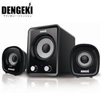 【平價國民款】DENGEKI 電撃 SK-827 2.1聲道 多媒體喇叭