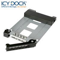 ICY DOCK 2.5吋 SATA/SAS硬碟抽取盤-MB992TRAY-B