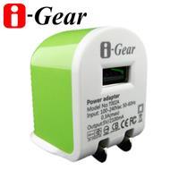 i-Gear AC轉USB 2.1A旅充變壓器(綠/白)