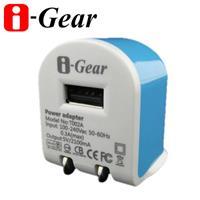 i-Gear AC轉USB 2.1A旅充變壓器(藍/白)