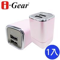 i-Gear 3.4A 藍光LED雙USB旅充變壓器 - 俏麗粉