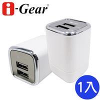 i-Gear 3.4A 藍光LED雙USB旅充變壓器 - 紳士白