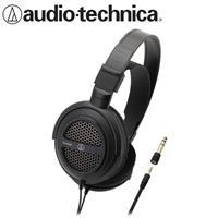 【公司貨-非平輸】鐵三角 ATH-AVA300 開放式動圈型耳機