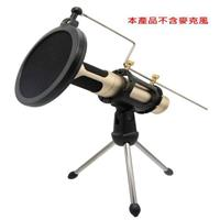 【Full Power】Idol 桌上型K歌專用防噴支架