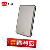 (全新福利品) PX大通 DA-3700 (室內型)數位電視專用天線