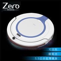 【趴趴走】光導引智慧機器人吸塵器ZERO