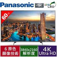 Panasonic國際 60型4K LED連網液晶電視TH-60CX700W