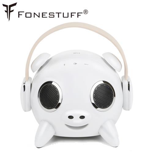 Fonestuff 瘋金剛 F1-PIG 2.1聲道藍牙喇叭 白