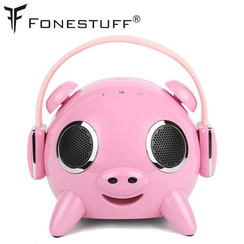 Fonestuff 瘋金剛 F1-PIG 2.1聲道藍牙喇叭 粉