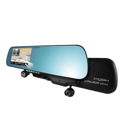 Trywin 多核心導航行車整合器 3DX mirror