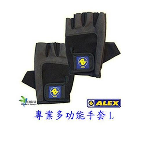 【ALEX】專業多功能手套 (A-37)_L號