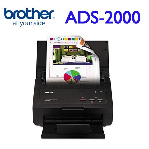 BROTHER ADS-2000 專業雙面文件掃描器