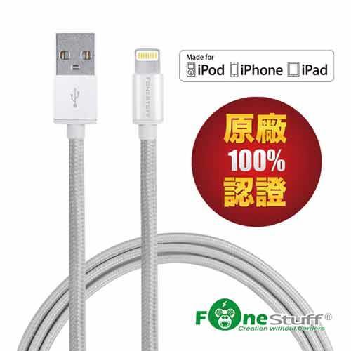 Eclife-Fonestuff FSL001-S Apple-