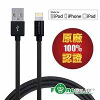 Fonestuff FSL001-B Apple原廠認證編織鋁合金一米傳輸線-黑
