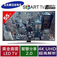 SAMSUNG三星 55型黃金曲面4K UHD 電視 UA55JU6600