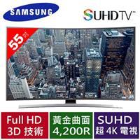 SAMSUNG三星 55型 曲面超4K電視 UA55JS9000