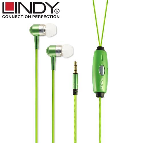 LINDY 林帝 節奏發光入耳式耳機麥克風 螢光綠