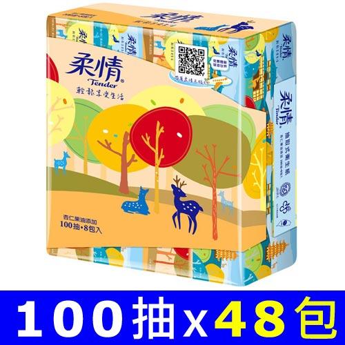 【量販組】柔情 抽取式衛生紙-杏仁果油添加 (100抽x8包x6串/箱)