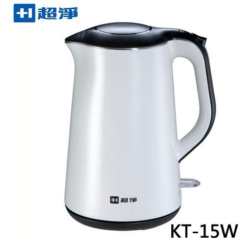 【佳醫超淨】1.5公升靚水快煮壺 KT-15W