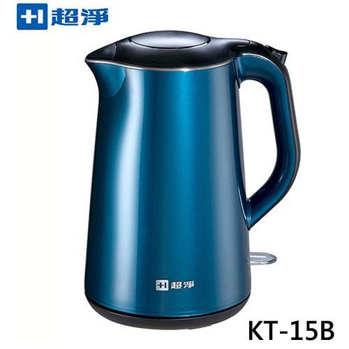 【佳醫超淨】1.5公升靚水快煮壺 KT-15B