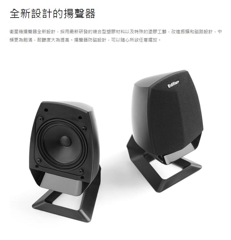 EDIFIER M1335 電腦喇叭 三件式喇叭|EcLife良興購物網