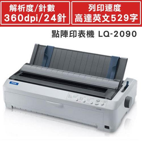 Eclife-EPSON  LQ-2090