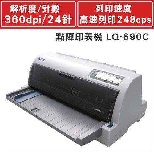 Eclife-EPSON LQ-690C