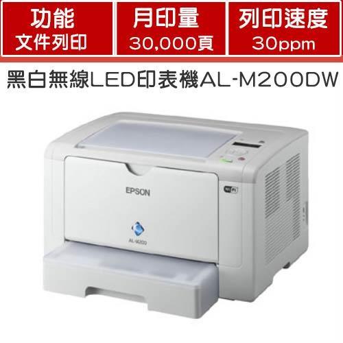 EPSON 黑白雷射印表機 M200DW Wif