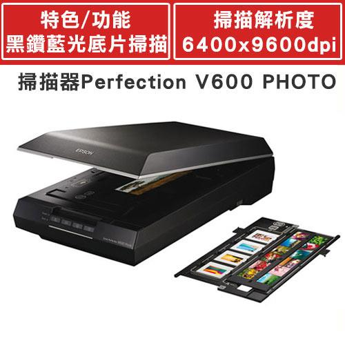 Eclife-EPSON  Perfection V600 PHOTO