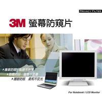 3M 螢幕防窺片 12.5吋(16:9) PF12.5W9