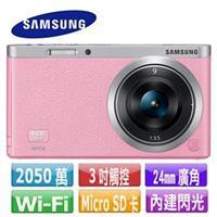【福利品】三星 NXF1 mini NXF1 定焦P 自拍口袋微單眼相機