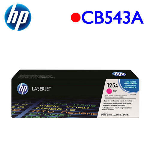 HP CB543A 原廠碳粉匣 (紅)
