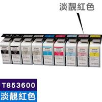 EPSON 原廠墨水匣 T853600 淡靚紅色 (SC-P807適用)