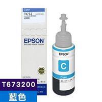EPSON 原廠墨水匣 T673200 (藍)(L800/L805/L1800)