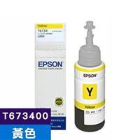 EPSON 原廠墨水匣 T673400 (黃)(L800/L805/L1800)