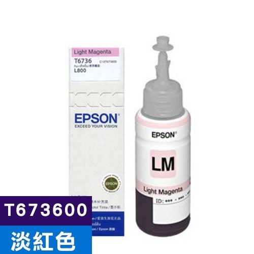 EPSON 原廠墨水匣 T673600(淡紅)(L800/L805/L1800)