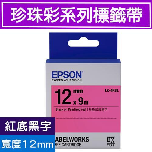 EPSON LK-4RBL S654418標籤帶(珍珠彩系列)紅底黑字12mm
