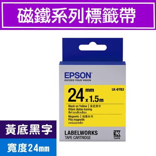 EPSON LK-6YB2 S656411 標籤帶(磁鐵系列)黃底黑字24mm
