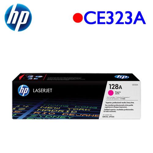 HP CE323A 原廠碳粉匣 (紅)
