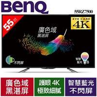 BENQ明碁 【智慧藍光】55吋4K黑湛屏大型液晶電視55RZ7500