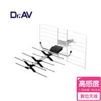 【Dr.AV】DX-5A 矩陣式 數位電視天線 (弱訊號區專用)