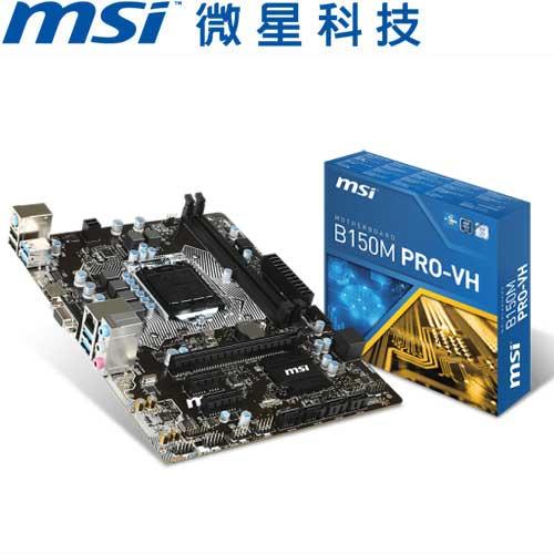 MSI微星 B150M PRO-VH 主機板
