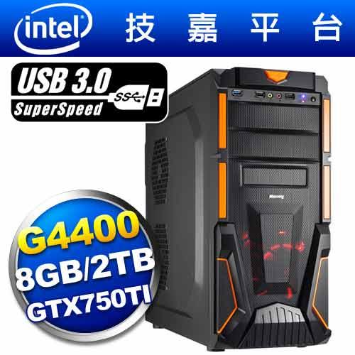 技嘉B150平台【虛空狂神】雙核GTX750TI獨顯電玩機