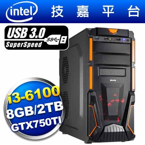 技嘉B150平台【天空狂神】i3雙核GTX750TI獨顯電玩機