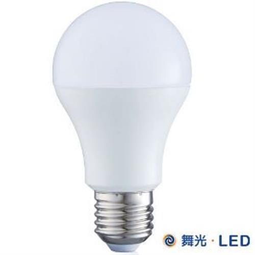 舞光 LED 10W E27 單電壓 球泡 (正白)