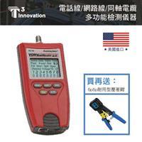 美國T3 T1292 佈線大師系列_2.0 搭6P.8P耐用型多功能壓著鉗組