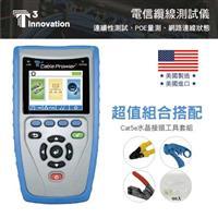 美國T3 CP302 電信纜線測試儀Cat5e套組_剪線、剝線、壓線及檢測