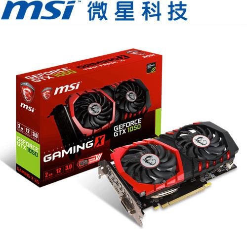 MSI微星 GeForce® GTX 1050 GAMING X 2G 顯示卡